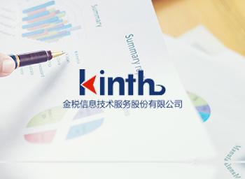 助力打造中国IT运维金牌服务
