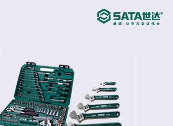 中国中高档工具头部企业,建构全场景、全流程服务体系